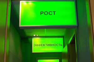 Эффективность световых коробов