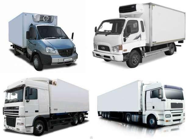 Какие есть виды автомобилей для перевозки груза